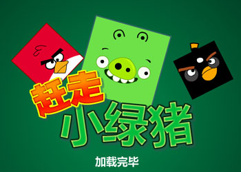 Play Angry Birds Throw green pigs online - Screenshot 1